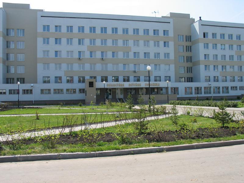 Больница мегион регистратура телефон